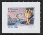 Sellos del Mundo : Europa : Rusia :  7433 - Año Nuevo, Juegos Olímpicos de invierno de Sochi 2014, Mascotas de los Juegos Paralímpicos