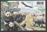 Stamps Europe - France -  Rinoceronte