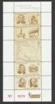 Stamps Costa Rica -  Luis Molina y Joaquín Calvo