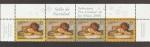 Stamps Costa Rica -  Sobretasa para construir la ciudad de los niños