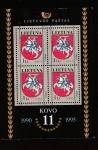 Stamps Lithuania -  V Aniv. de la independencia nacional