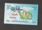 Sellos de Africa - Egipto -  100 años movimiento scout