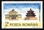 Stamps Europe - Romania -  CHINA: Templo del cielo, altar imperial de sacrificio en Beijing