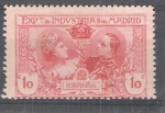 Stamps : Europe : Spain :  SR1 Exposición de Industrias de Madrid