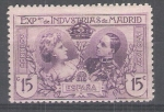 Stamps : Europe : Spain :  SR 2 Exposición de Industrias de Madrid