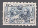Stamps : Europe : Spain :  SR 3 Exposición de Industrias de Madrid