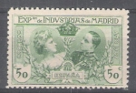 Stamps : Europe : Spain :  SR 4 Exposición de Industrias de Madrid