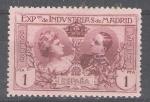 Stamps : Europe : Spain :  SR 5 Exposición de Industrias de Madrid