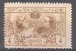 Stamps : Europe : Spain :  SR 6 Exposición de Industrias de Madrid