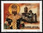 Sellos del Mundo : Europa : Yugoslavia : SERVIA: Monumentos medievales de Kosovo