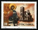 Stamps Yugoslavia -  SERVIA: Stari Ras y Sopoćani