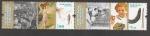 Stamps Portugal -  Industria Conservera Portuguesa