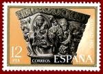 Stamps Europe - Spain -  Edifil 2301 Navidad 1975 12 NUEVO