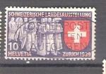 Sellos de Europa - Suiza -  Exp.Nac. de Zurich Y320