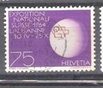Sellos de Europa - Suiza -  RESERVADO MIGUE Exp. Nac. de Lausana Y720