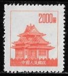 sello : Asia : China : China-cambio