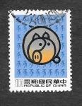 Sellos de Asia - Taiwán -  2347 - Año del Cerdo