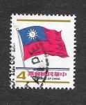 Sellos de Asia - Taiwán -  2127 - Bandera de Taiwán