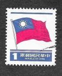 Sellos de Asia - Taiwán -  2288 - Bandera de Taiwán