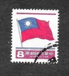 Sellos de Asia - Taiwán -  2296 - Bandera de Taiwán