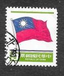 Sellos de Asia - Taiwán -  2297 - Bandera de Taiwán