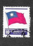 Sellos de Asia - Taiwán -  2298 - Bandera de Taiwán