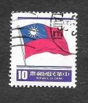 Stamps Taiwan -  Bandera de Taiwán
