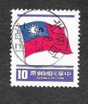 Stamps Taiwan -  2298 - Bandera de Taiwán