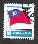 Sellos de Asia - Taiwán -  2132 - Bandera de Taiwán