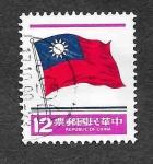 Sellos de Asia - Taiwán -  2299 - Bandera de Taiwán