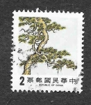 Stamps : Asia : Taiwan :  2439 - Pino