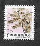 Stamps : Asia : Taiwan :  Pino