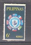 Sellos de Asia - Filipinas -  RESERVADO CHALS 10 anv. de la organización del SEATO