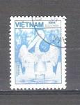 Sellos de Asia - Vietnam -  pelícano