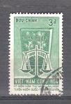 Sellos de Asia - Vietnam -  la justicia