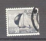 Sellos de Asia - Sri Lanka -  barco de vela