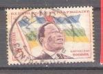 Sellos del Mundo : Africa : Rep_Centroafricana : RESERVADO CHALS Boganda