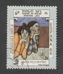Sellos de Asia - Laos -  Exposición Internacional Filatélica Madrid 84