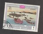 de Asia - Yemen -  Las islas de Isukuba