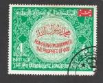 de Asia - Yemen -  Homenaje a Mahoma, el profeta de Dios