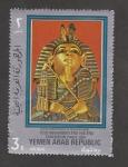 Sellos de Asia - Yemen -  Tuntakhamon y su época