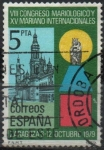 Sellos de Europa - España -  VIII Congreso Mariologico y XV Mariano Internacional en Zaragoza