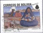 Sellos del Mundo : America : Bolivia :  Navidad 91. Pinturas Bolivianas