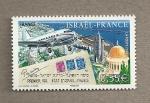 Sellos de Europa - Francia -  60ª Aniv 1er vuelo entre Francia e Israel