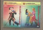 Stamps Asia - Thailand -  Conmemoración 50 años relaciones thai-argentinas