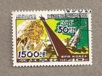 Stamps North Korea -  Industrias
