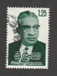 Stamps Sri Lanka -  Presidente