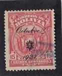 Stamps Bolivia -