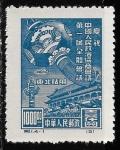 Stamps China -  China-cambio
