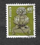 Sellos de Asia - Corea del sur -  1266 - Quemador de Incienso Koryo Celadon